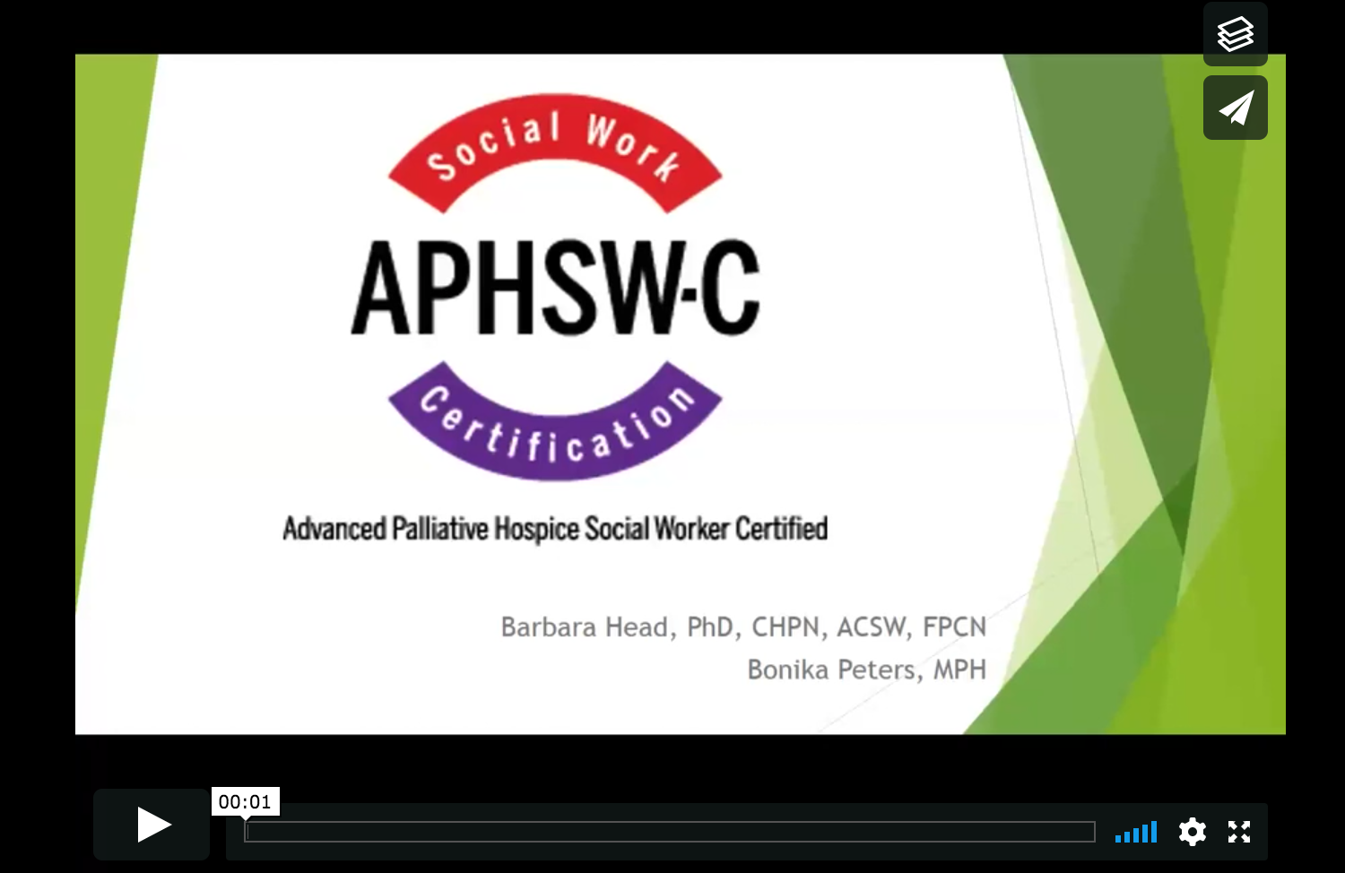 APHSW-C Certification